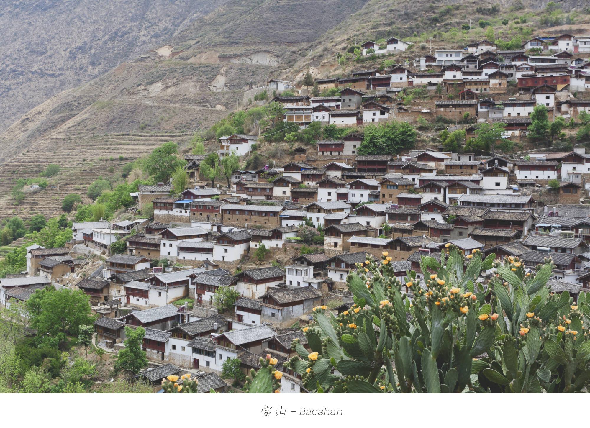 Village de Baoshan à flanc de montagne