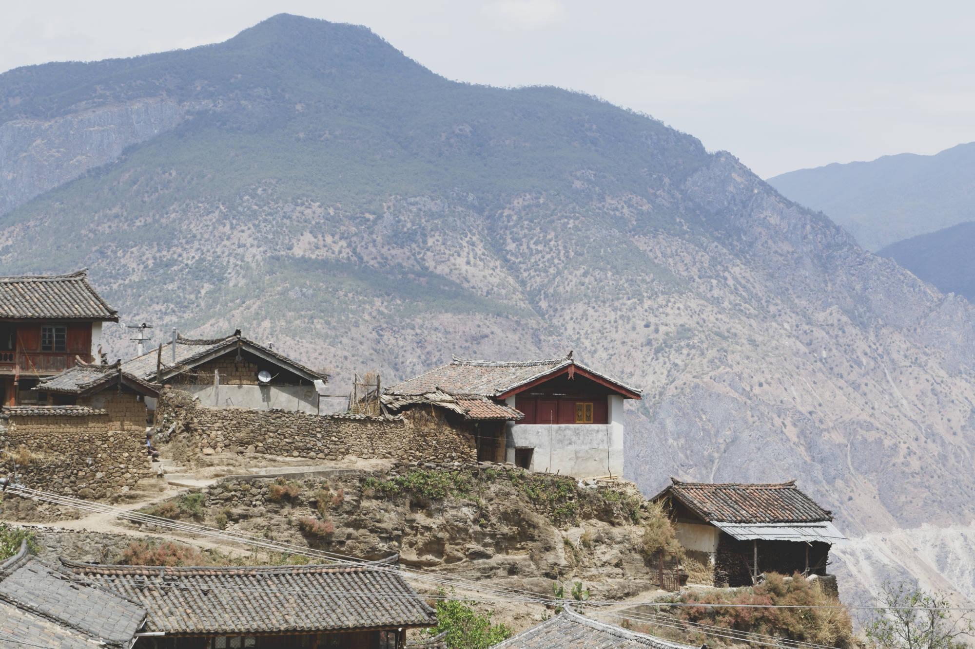 Village traditionnel de la vallée de Wumu