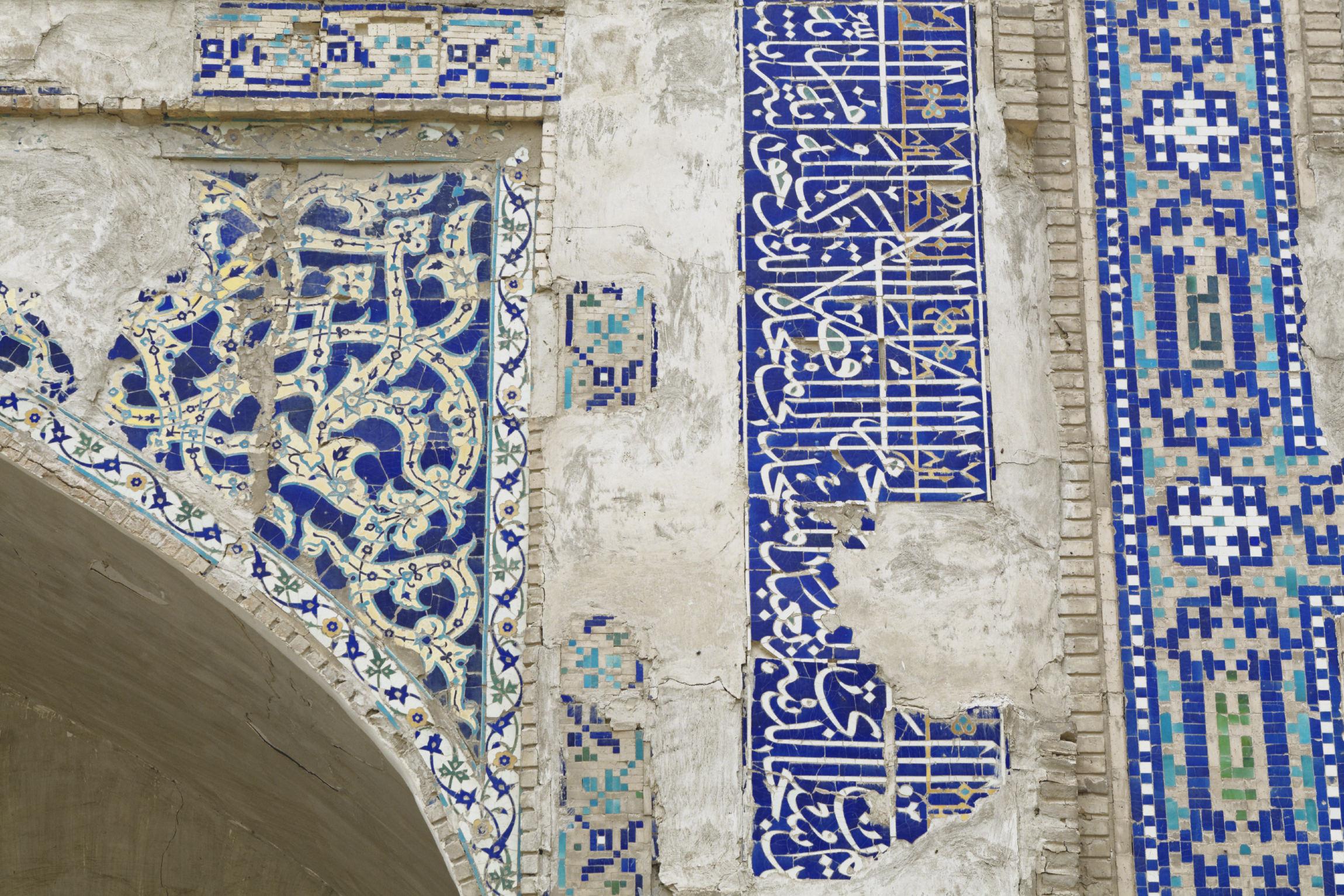 Détails céramiques Boukhara
