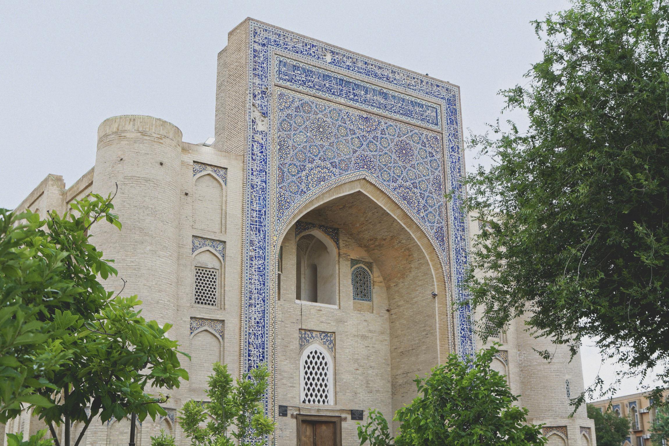 Liab-i-Khaouz Boukhara