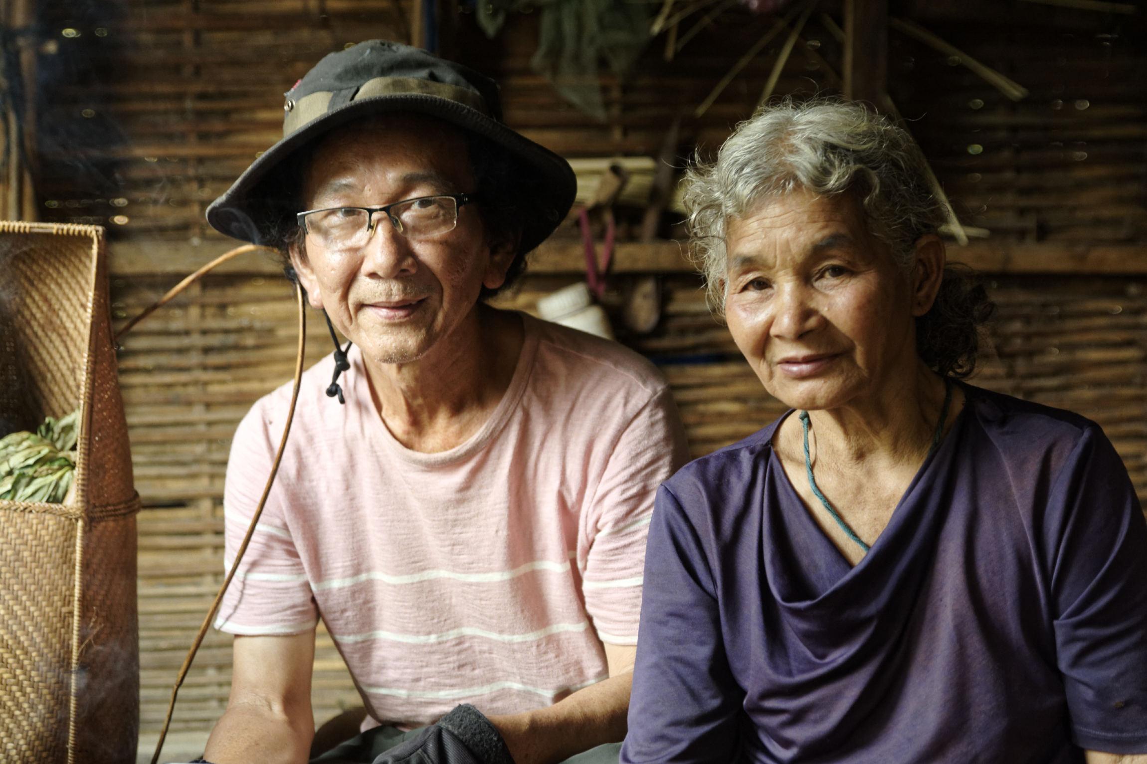 An et habitante sans âge Kon Brap Yu