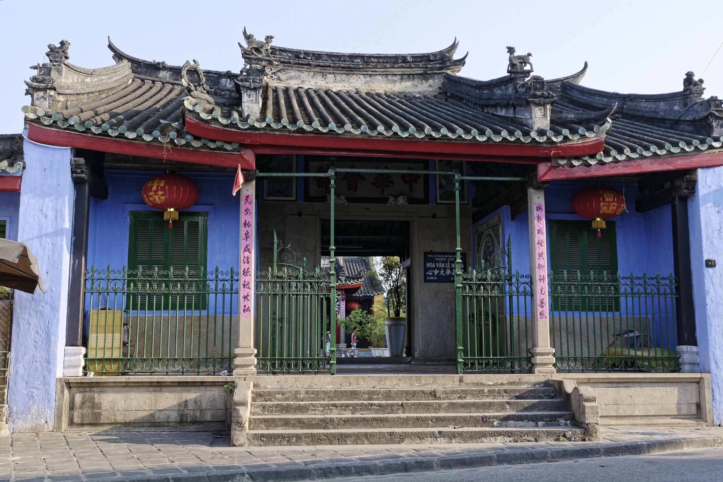 Temple bleu Hoi An