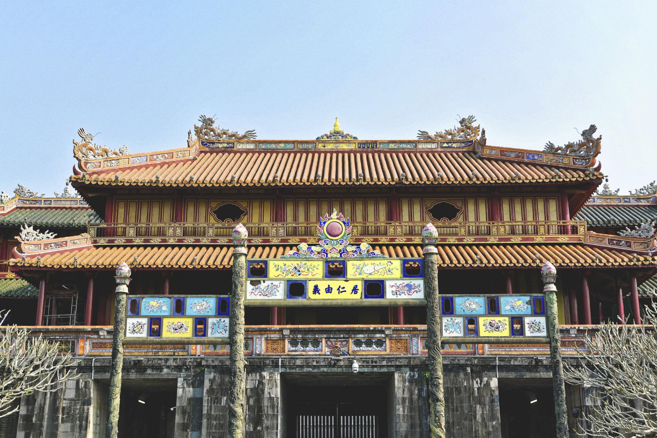 Citadelle Hue