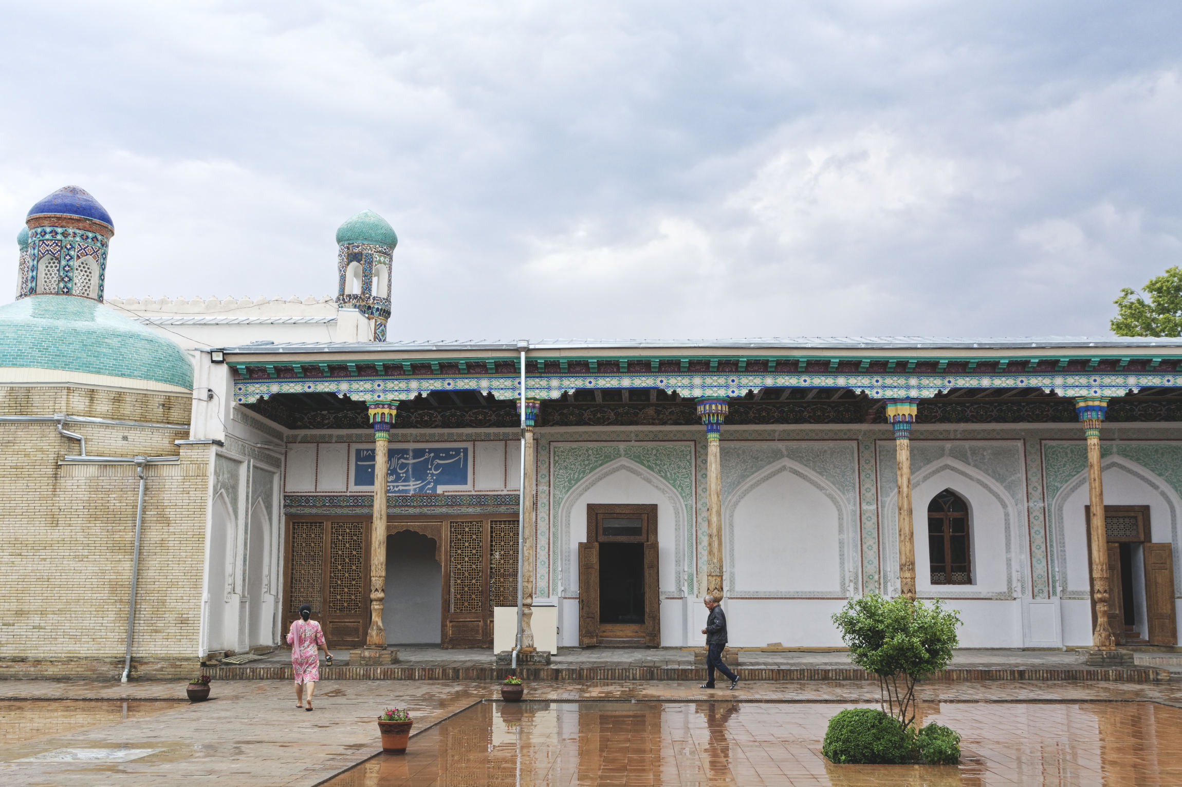 Ouzbékistan Ferghana Kokand