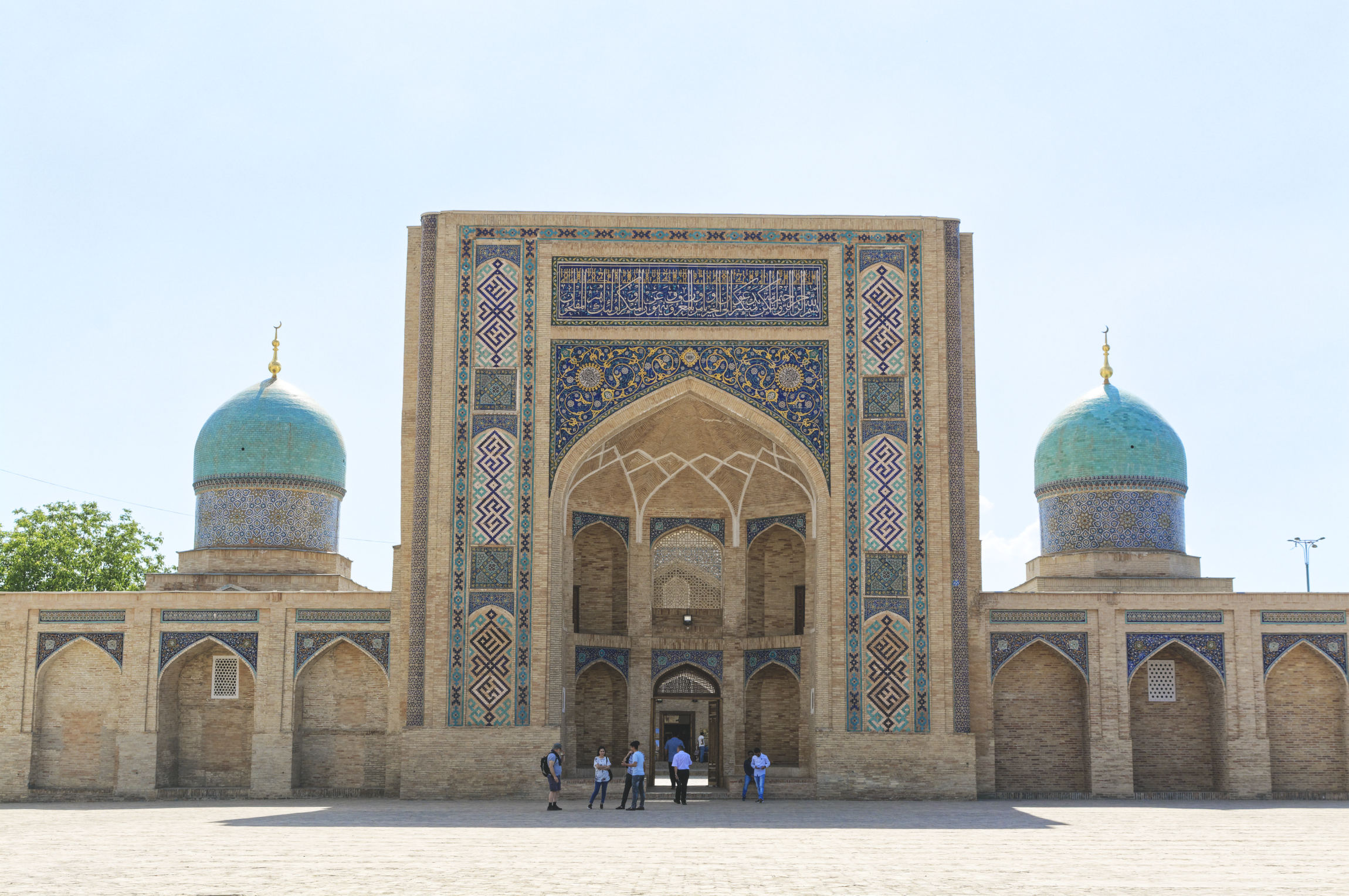 Place Khast Imam Tachkent Ouzbékistan