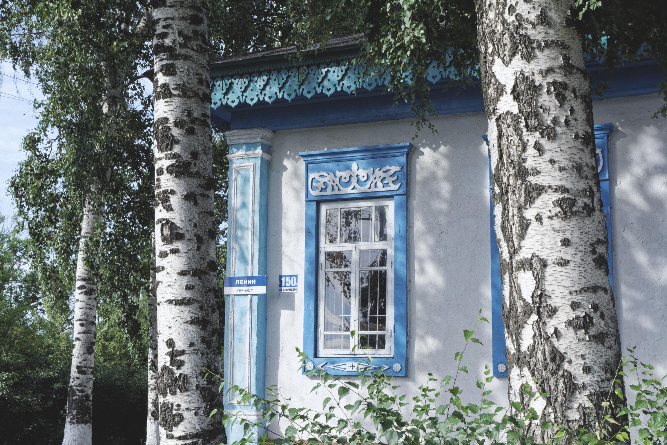 Maison russe Karakol Kirghizstan