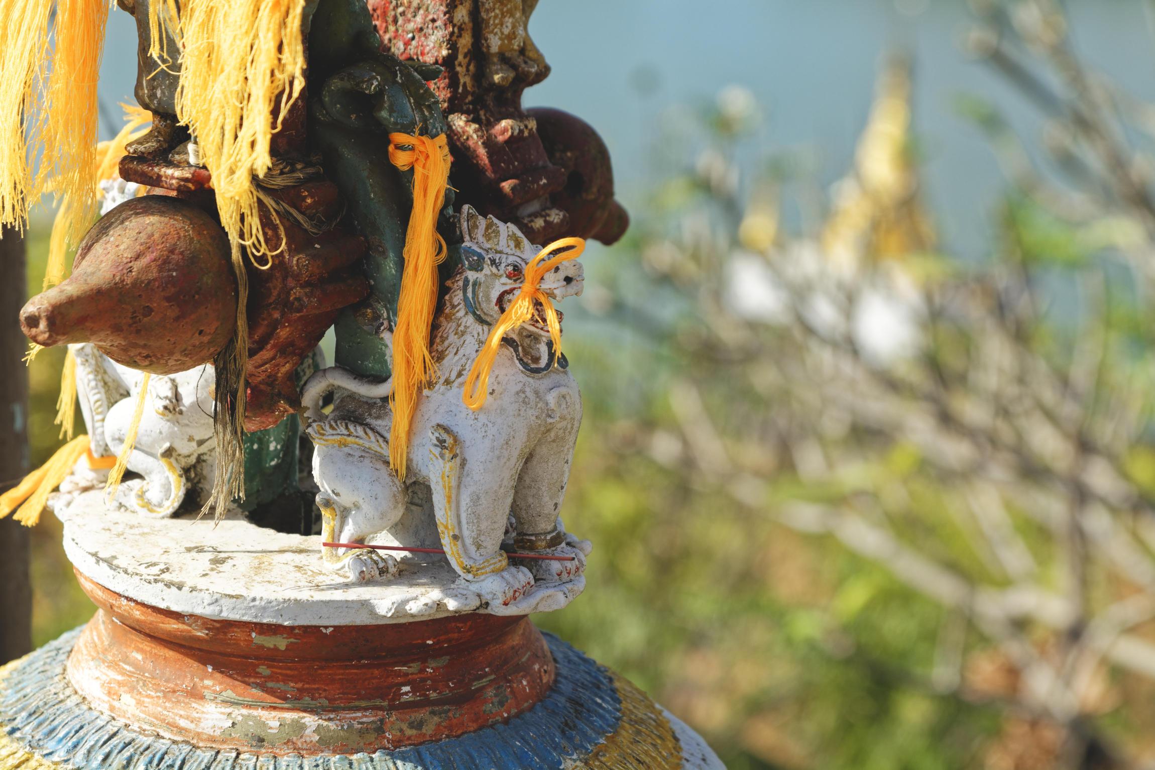 Sculpture lion Kyauk Ka Lat